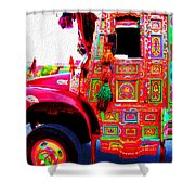Impressionistic Photo Paint Ls 017 Shower Curtain