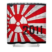 in memory Japan 2011 Shower Curtain