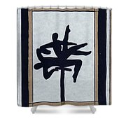 In Perfect Balance Shower Curtain by Barbara St Jean