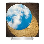 Inside View Of Cooling Tower Shower Curtain