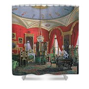 Interior Of The Winter Palace Shower Curtain