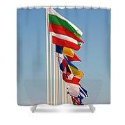 International Flags Nisyros Shower Curtain