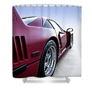 Into The Great Wide Open Shower Curtain