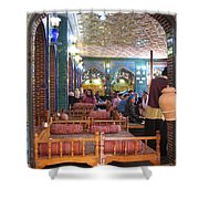 Iran Isfahan Restaurant Shower Curtain