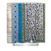 Iran Shiraz Tile And Fountain Shower Curtain