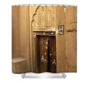 Iran Yazd Door Shower Curtain