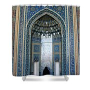 Iran Yazd Mosque Visitor Shower Curtain