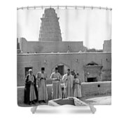 Iraq Ezekiel's Tomb Shower Curtain