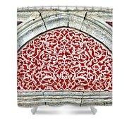 Islamic Art 04 Shower Curtain