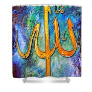 Islamic Caligraphy 001 Shower Curtain