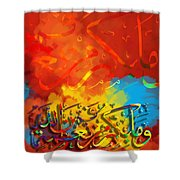 Islamic Calligraphy 008 Shower Curtain