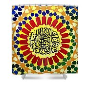 Islamic Calligraphy 019 Shower Curtain by Catf