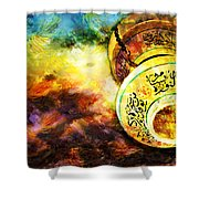 Islamic Calligraphy 021 Shower Curtain by Catf