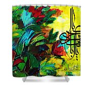 Islamic Calligraphy 024 Shower Curtain