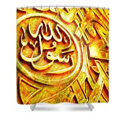 Islamic Calligraphy 027 Shower Curtain by Catf