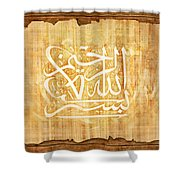 islamic Calligraphy 032 Shower Curtain by Catf