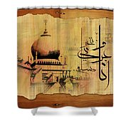 Islamic Calligraphy 033 Shower Curtain