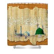 Islamic Calligraphy 038 Shower Curtain