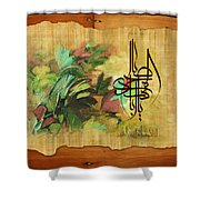 Islamic Calligraphy 039 Shower Curtain