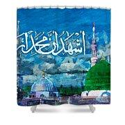 Islamic Calligraphy 22 Shower Curtain