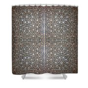 Islamic Wooden Texture Shower Curtain