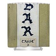 Italian Bar Sign Dsc02638 Shower Curtain