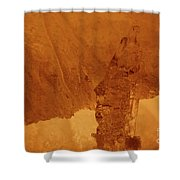 jammer Fire and Ice 001 Shower Curtain