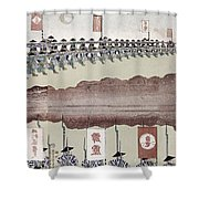 Japan Military Training Shower Curtain