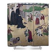 Japan Portuguese, C1600 Shower Curtain