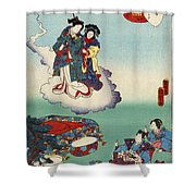 Japan: Tale Of Genji Shower Curtain
