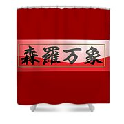 Japanese Calligraphy - Shinra Bansho - All Of Creation In Universe Shower Curtain