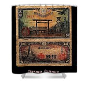 Japanese Currency From World War II Shower Curtain