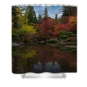 Japanese Garden Reflection Shower Curtain