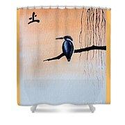 Japanese Kawasemi Kingfisher Feng Shui Earth Shower Curtain