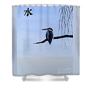 Japanese Kawasemi Kingfisher Feng Shui Water Shower Curtain