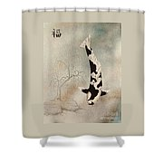 Japanese Koi Utsuri Mono Willow Painting  Shower Curtain