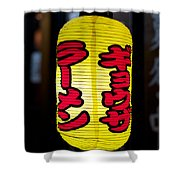 Japanese Lantern Shower Curtain
