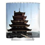 Japanese Pagoda Reading Pa Shower Curtain
