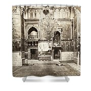 Jerusalem Armenian Church Shower Curtain