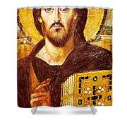 Jesus Icon At Saint Catherine Monastery Shower Curtain