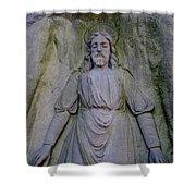 Jesus In Repose Shower Curtain