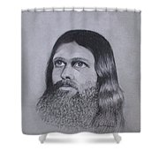 Jesus Looking To Heaven Shower Curtain