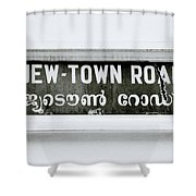 Jew Town Shower Curtain