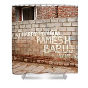 Jolly Happy Pongal Shower Curtain