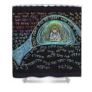 Jonah Prayer Four Shower Curtain