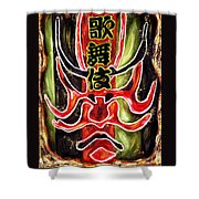 Kabuki Two Shower Curtain