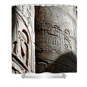Karnak Temple 10 Shower Curtain