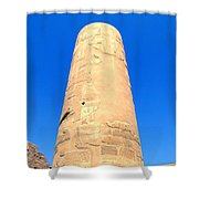 Karnak Temple 18 Shower Curtain