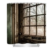 Keep Door Locked Shower Curtain