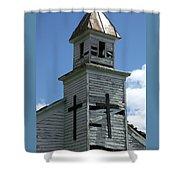 Keeping The Faith Shower Curtain